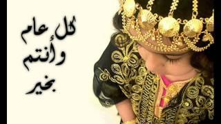 عيد يالعايدينا للمبدع عبدالمجيد الفوزان