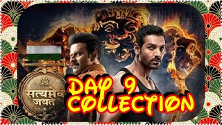 Gold 10th day collection