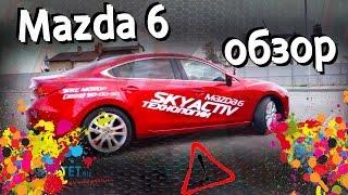 Mazda 6 тест драйв обзор разгон