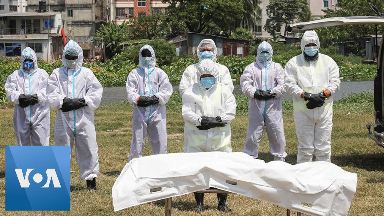 Coronavirus in Bangladesh: Dead Buried in Dhaka Graveyard - YouTube