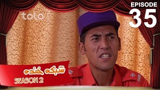Shabake Khanda - Season 2 - Ep.35 / شبکه خنده - فصل دوم - قسمت  سی و پنجم
