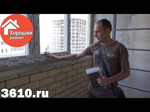 Новостройки в Новой -