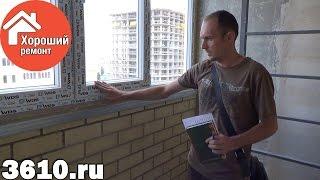 Приёмка квартиры от застройщика в Воронеже  Застройщик:
