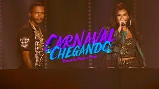Смотреть клип Rennan Da Penha, Pocah - Carnaval Chegando