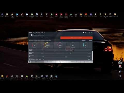 Настройки видеокарты AMD для повышения FPS в играх