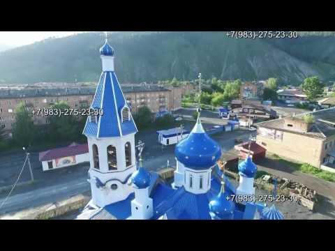 Абаза, Сибирский город.