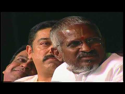 Vaali Speech In Vaaliyin Varalatru Payanam