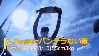 《おススメ動画》 All-or-Nothing〜ShinFukae's Stream〜パンチング編 h...