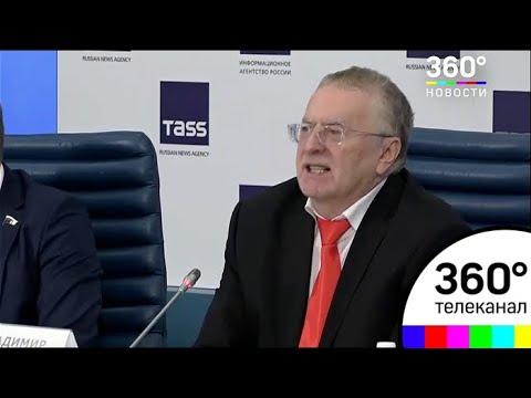 Смотреть фото Владимир Жириновский провёл в Москве пресс-конференцию новости россия москва