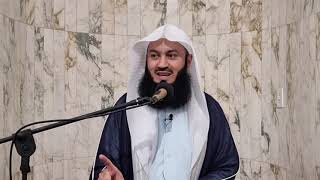 A GREAT LOSS - The Death of a Scholar - Friday Sermon by Mufti Menk