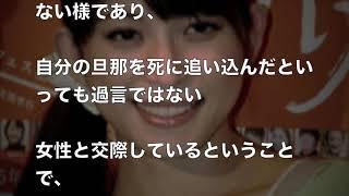 上原多香子とコウカズヤが破局 コウカズヤ 検索動画 12