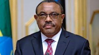 إثيوبيا: إعلان حالة الطوارئ عقب استقالة رئيس الحكومة