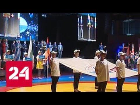 В Орле проходит первый чемпионат мира по самбо среди школьников - Россия 24