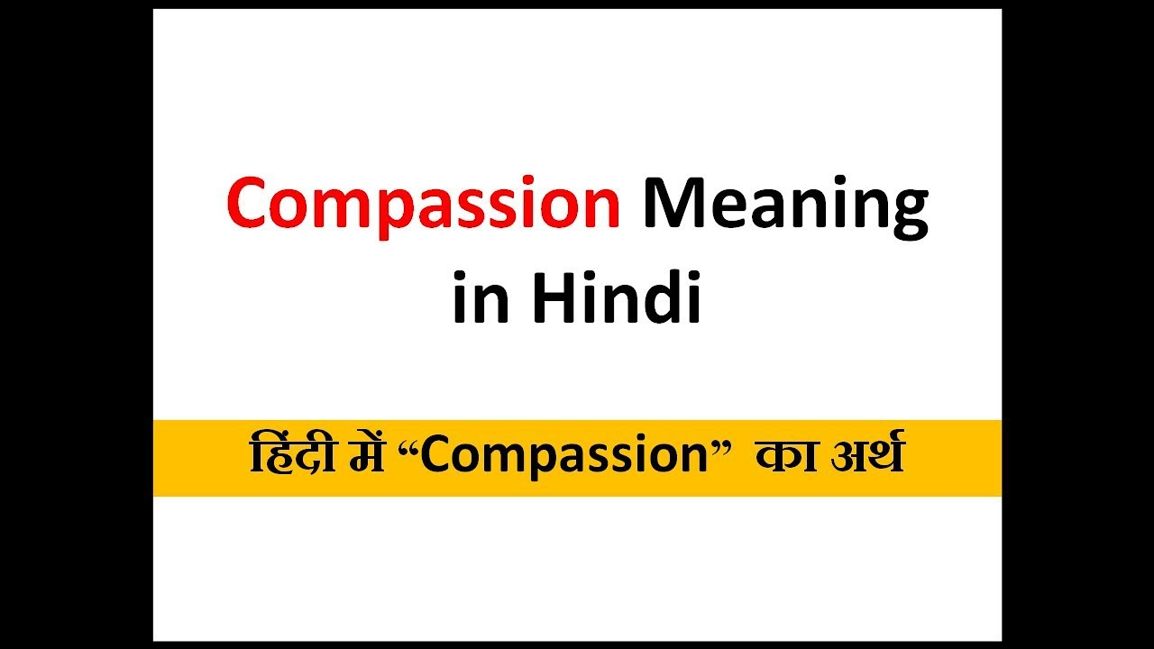 Compassion meaning in hindi | what is the meaning of Compassion in hindi