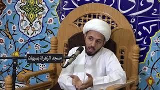 الشيخ أحمد سلمان - لماذا لقبت السيدة فاطمة بنت الإمام الكاظم عليهما السلام بـ\