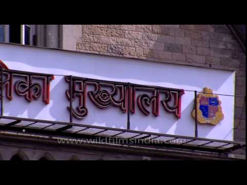 Brihanmumbai Municipal Corporation (BMC), Bombay