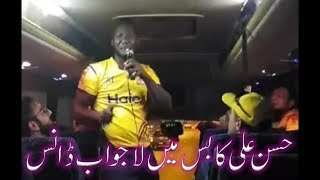 peshawar zalmi players amazing celebration in bus after qualifying for playoffs | PSL 3
