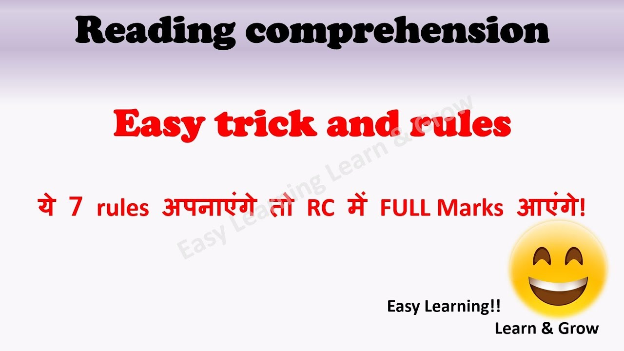 - Unseen Passage In English Tricks Reading Comprehension Short