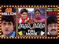 प्यार जीजा साली का (Pyar Jija Sali Ka)    Latest Haryanvi Film 2019    Comedy Movie 2019
