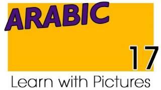 Learn Arabic - Arabic Color Vocabulary