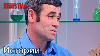 История болезни Юрия Иванова
