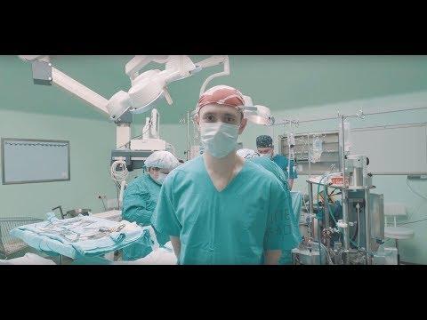 Областная клиническая больница №1