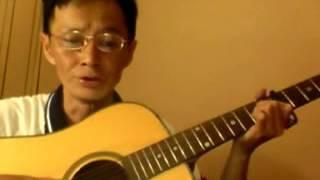 LOUIS黃世勇(奎凱)吉他彈唱【まどろすの哀愁(船員的悲哀)】 (行船人的純情曲-日語原曲)