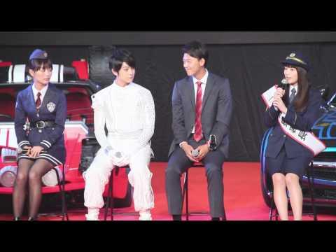 Kamen Rider Drive: Surprise Future Press Conference 仮面ライダードライブ サプライズ・フューチャー