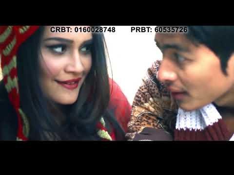 Sunil Giri - Deurali Vanjyang (RE-UPLOAD)   Paul Shah & Reema Bishwokarma