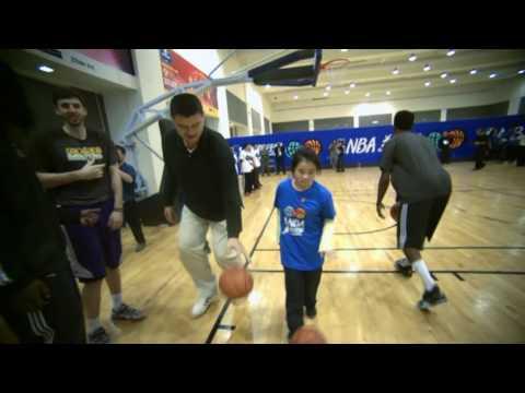Yao Ming NBA HOF MIXTAPE  Yah Mean   Playboi Carti Emotional ᴴᴰ