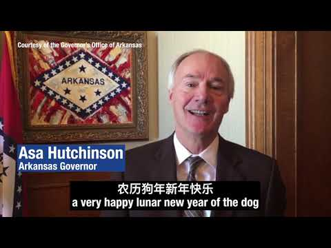 Arkansas governor sends Chinese New Year wishes