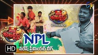 Extra Jabardsth | 12th May 2017 | Full Episode | ETV Telugu