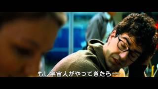 バトルシップ - 予告編 バトルシップ 検索動画 20