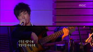 Epik High(Feat. Sung A) - Coffee, 에픽하이(Feat. 성아) - Coffee, Lalala 20100422