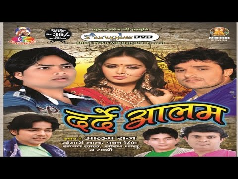 DARD - E - ALAM | ALAM RAJ  |  JUKEBOX  2015
