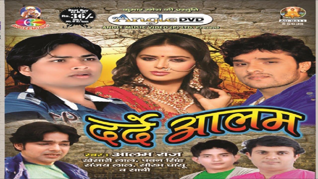 Angle Music Bhojpuri - YouTube