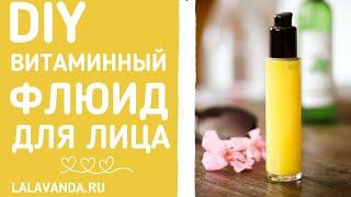 Легкий витаминный гель для лица своими руками нежная текстура для летнего ухода за лицом