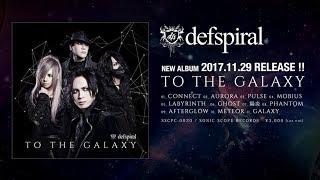 【 アルバム全曲試聴 】defspiral 4th ALBUM『TO THE GALAXY』