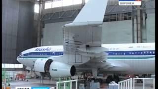 Производство самолетов Ил-96 будет сохранено на ВАСО