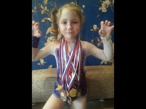 Гимнастика, гимнастические упражнения