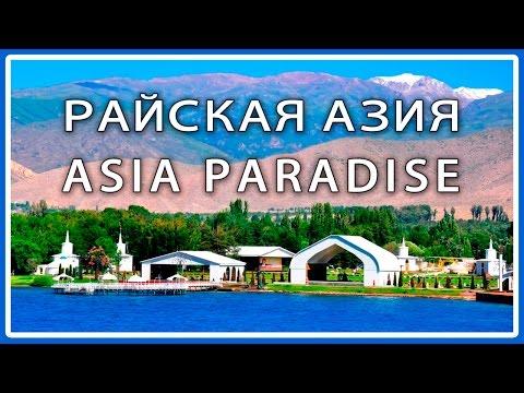 Озеро Байкал фото review planetru
