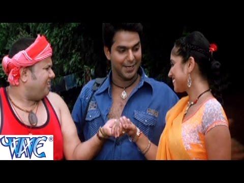 Sapna Ka Rajkumar - सपना का राजकुमार - Bhojpuri Comedy Scene - Uncut Scene - Comedy Scene