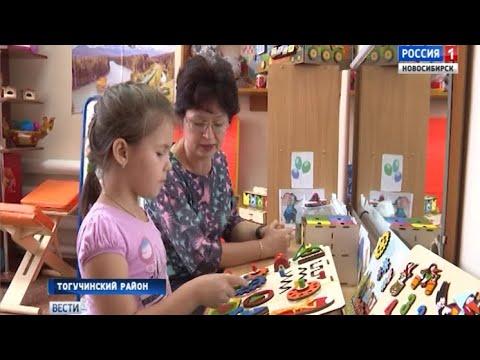 В Тогучине отремонтировали и сделали доступным для инвалидов детский сад