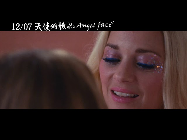 2018.12.7《天使的臉孔》Angel Face,觸不可及