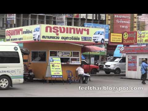 สถานีรถบขส กาญจนบุรี
