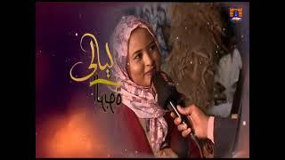 ليالي الربوه - الفنان سيد احمد صالح -فى ضيافة - وكالة AIT للسفر و السياحه و الغوص