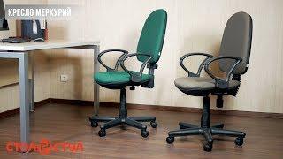 видео Выбор мебели и аксессуаров для кабинета руководителя