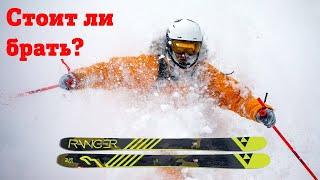 Жесткие фрирайд лыжи Fischer Ranger 115 делаем обзор тестируем чемпионку России