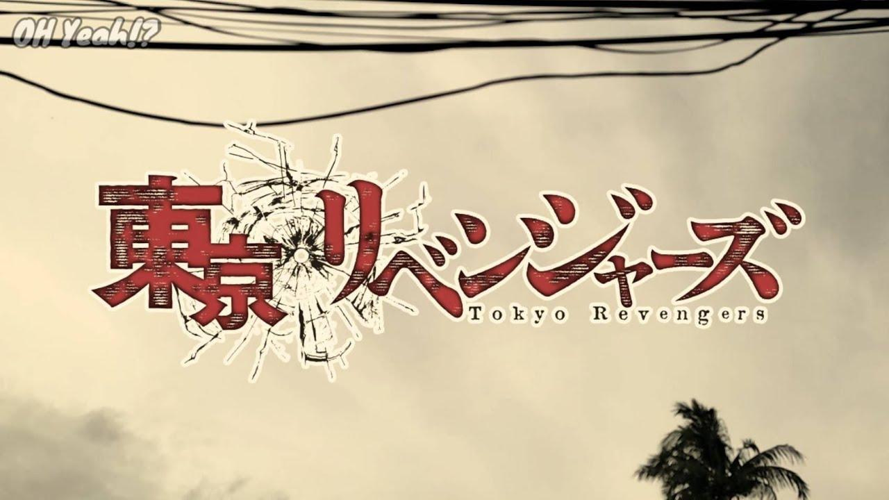 Tokyo Revengers op Parody [V.Thai]