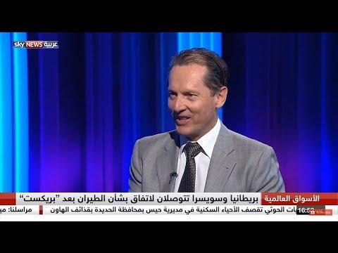 XM.COM - Peter McGuire - Sky News Arabia - 18/12/2018